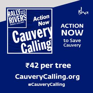 Homz N Space - Cauvery Calling