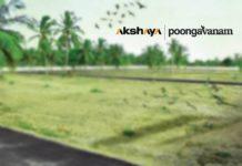 Akshaya Poongavanam Main A